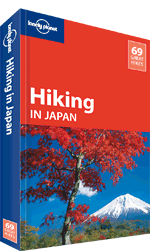 Lonely_Planet Hiking in Japan