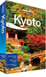 Lonely_Planet Kyoto City Guide