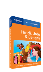 Lonely_Planet Hindi, Urdu & Bengali phrasebook