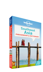 Lonely_Planet Southeast Asia Phrasebook